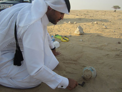 Qatar: Bridging the Gulf - Current World Archaeology Magazine